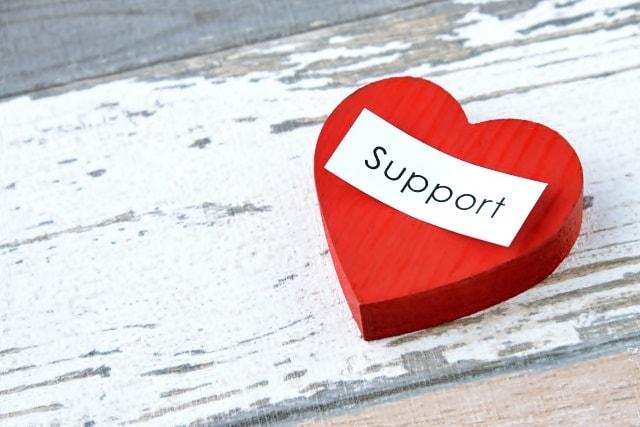 愛情とサポート