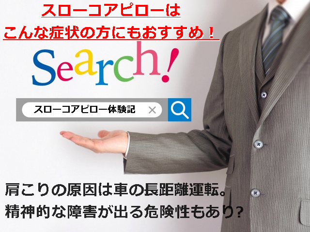 search4