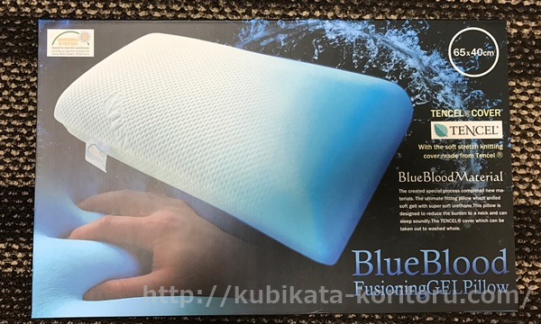 blueblood_box